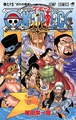 ONE PIECE - Comics 75