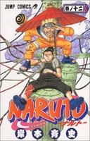 Naruto - Comics 12