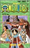 ONE PIECE - Comics 19