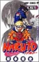 Naruto - Comics 7