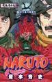 Naruto - Comics 69