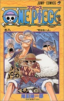 ONE PIECE - Comics 8