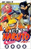 Naruto - Comics 2