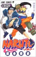 Naruto - Comics 22