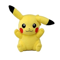 Pokemon - Stuffed Toy ~ Pikachu ~