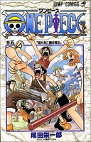ONE PIECE - Comics 5