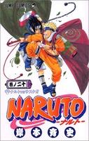 Naruto - Comics 20
