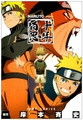Naruto - Official Animation Book – Character –
