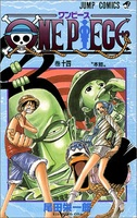 ONE PIECE - Comics 14