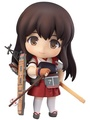 Kantai Collection – Nendoroid ~ Kitakami ~