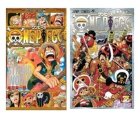 ONE PIECE – Special Books (2 Books)