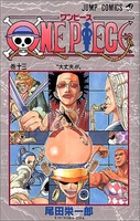 ONE PIECE - Comics 13