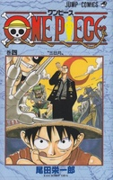 ONE PIECE - Comics 4