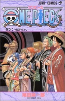 ONE PIECE - Comics 22