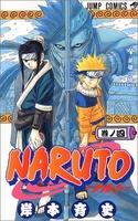 Naruto - Comics 4