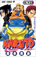 Naruto - Comics 13