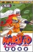 Naruto - Comics 11