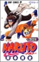 Naruto - Comics 23