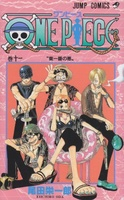 ONE PIECE - Comics 11