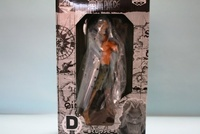 ONE PIECE – Figure ~ Silvers Rayleigh