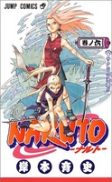 Naruto - Comics 6