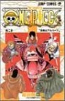 ONE PIECE - Comics 20