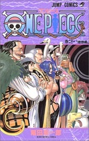ONE PIECE - Comics 21
