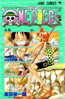 ONE PIECE - Comics 9