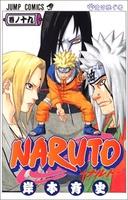 Naruto - Comics 19
