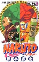 Naruto - Comics 15