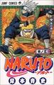 Naruto - Comics 3