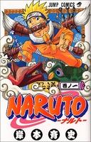 Naruto - Comics 1