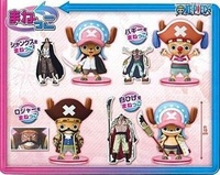 ONE PIECE – Figure (4 Characters) ~ Chopper