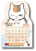 Natsume's Book of Friends (Natsume Yūjin-chō) ~ Calendar 2015 ~ Nyanko-sensei