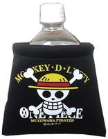 ONE PIECE – Drink Pocket (Monkey D. Luffy)