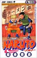 Naruto - Comics 16