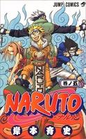 Naruto - Comics 5