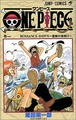 ONE PIECE - Comics 1