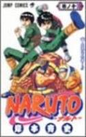 Naruto - Comics 10