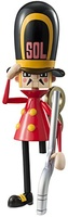 ONE PIECE – Figure ~ Soldier with one leg ~ Portrait.Of.Pirates