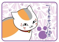 Natsume's Book of Friends (Natsume Yūjin-chō) ~ Lap Robe / Travelling Rug ~ Nyanko-sensei ~ Zoom Up ver