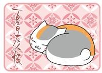 Natsume's Book of Friends (Natsume Yūjin-chō) ~ Lap Robe / Travelling Rug ~ Nyanko-sensei ~ Sleeping ver